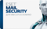 ESET NOD32 Mail Security для IBM Lotus Domino