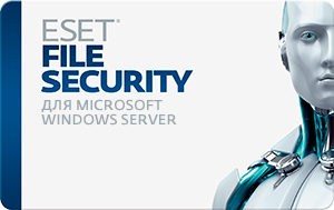 ESET NOD32 File Security для Microsoft Windows Server
